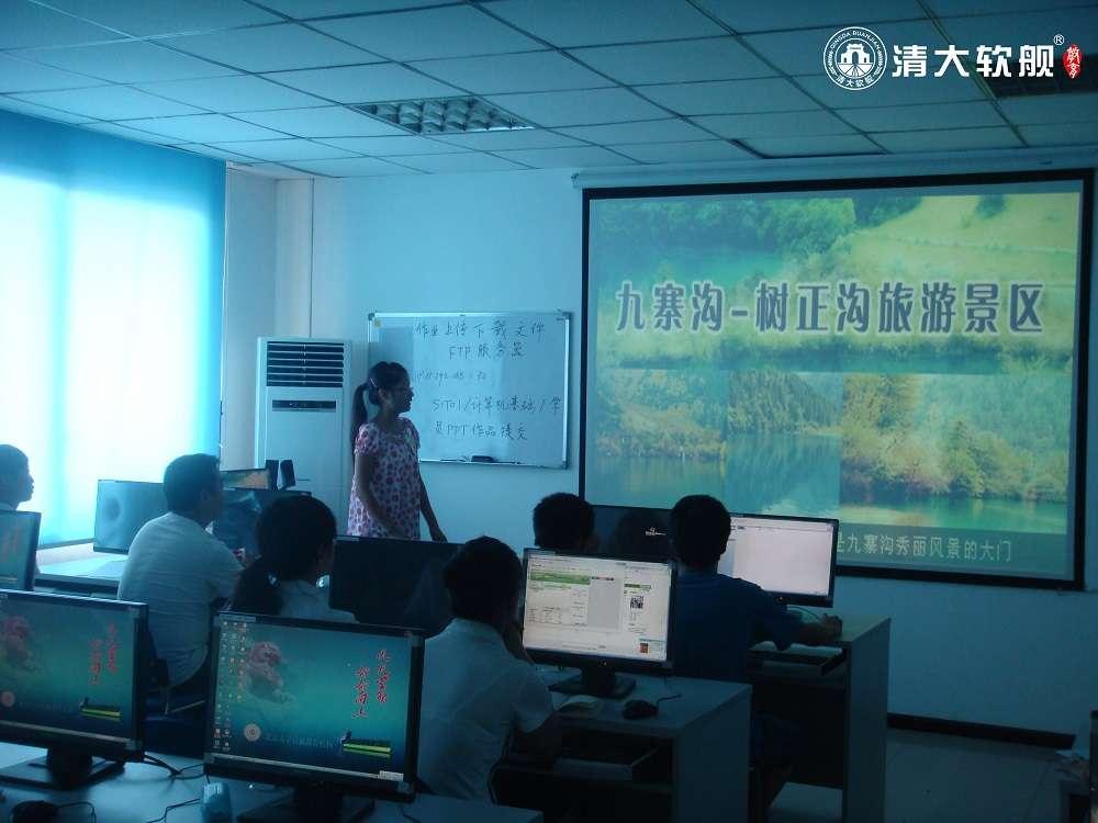 南充清大软舰设计培训学校