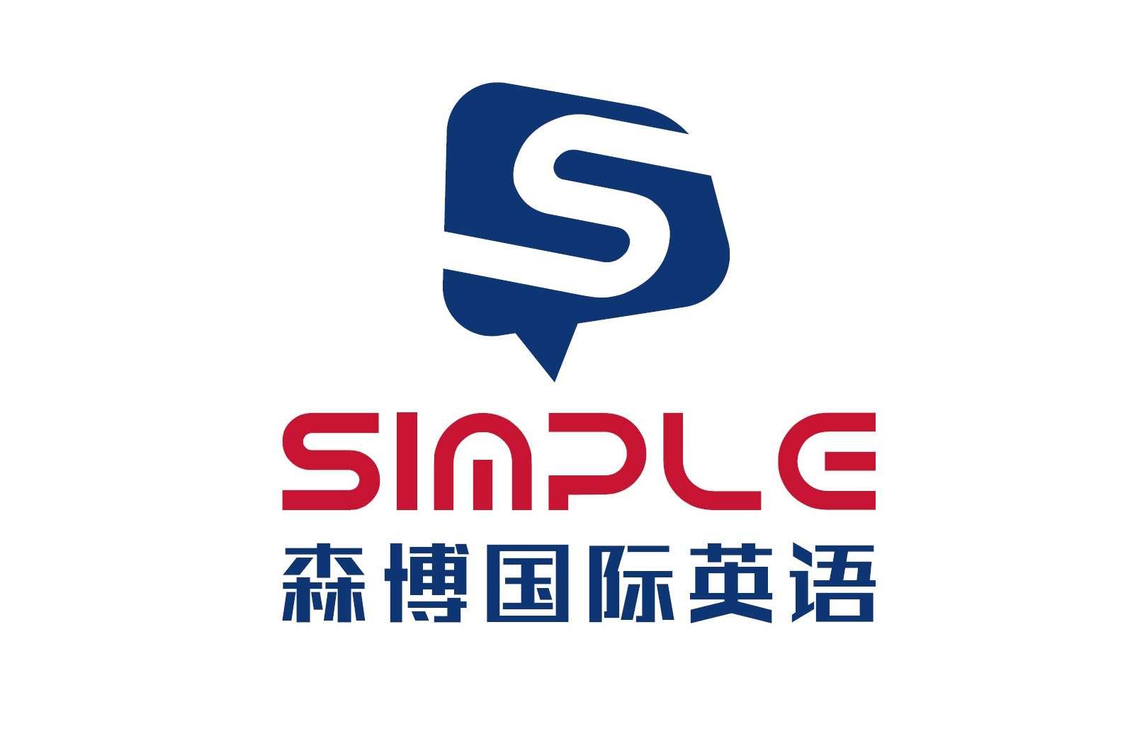 重庆零基础英语专业培训