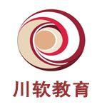 川软教育project项目管理培训
