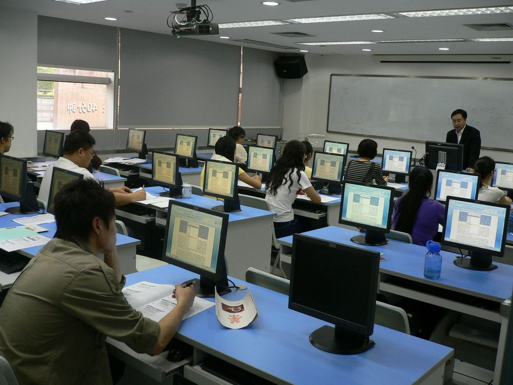 贵州职业技能培训中心