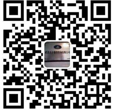 武汉汉口哪里可以报考人力资源管理师三级?找武汉天子教育