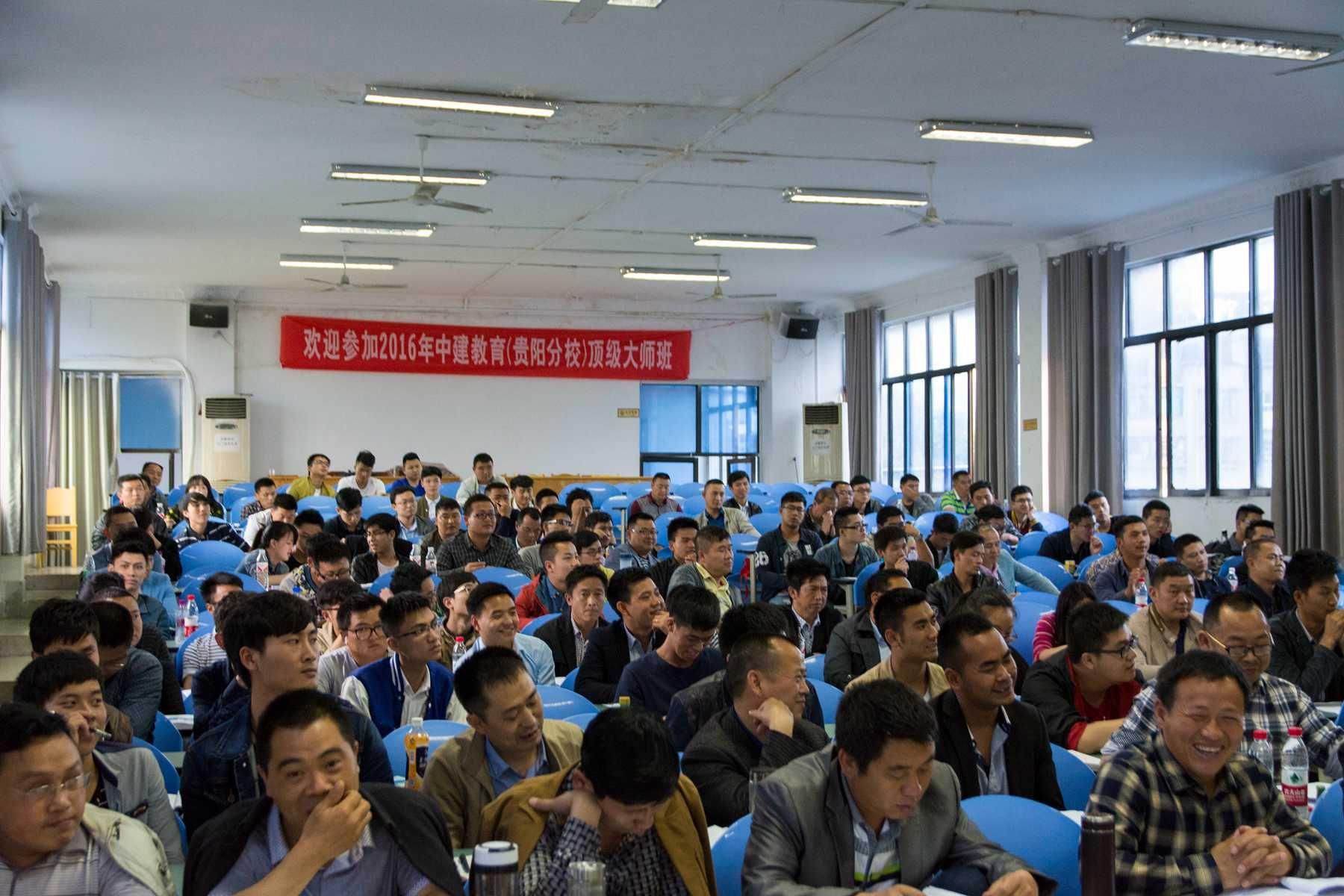 贵州中建尚学教育上课照片1