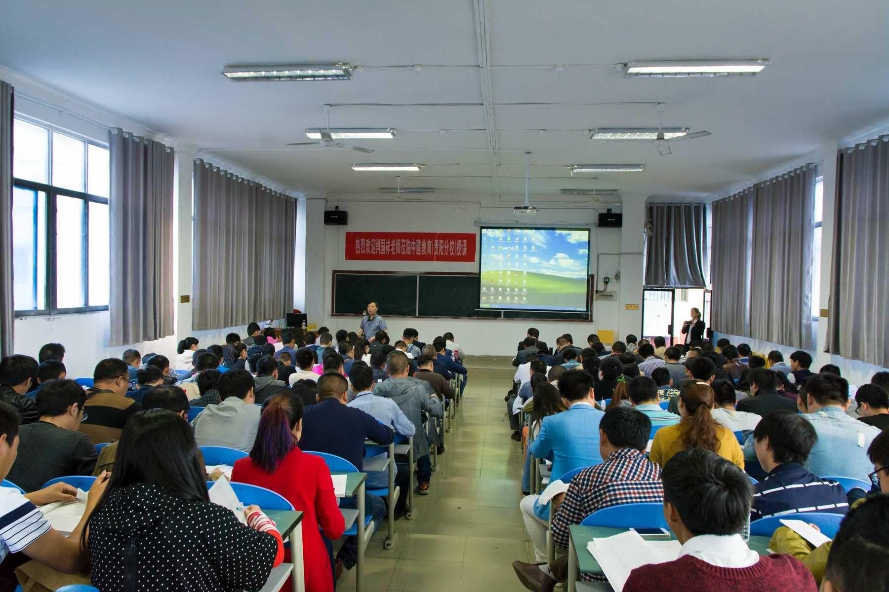 贵州中建尚学教育课堂照片