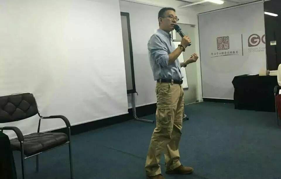 北京华夏思源心理学教育培训 课程老师