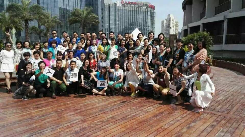 北京华夏思源心理学教育培训 我们的集体
