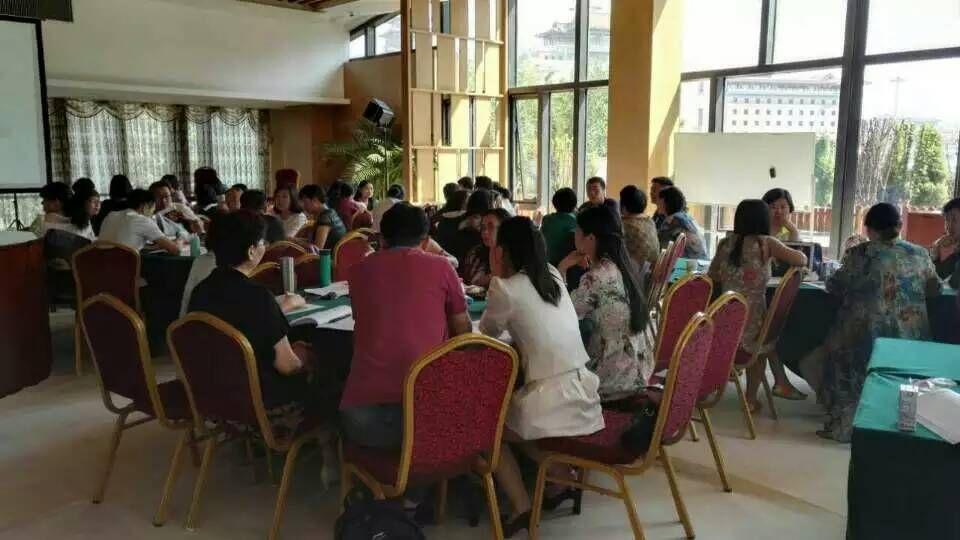 北京华夏思源心理学教育培训 交流