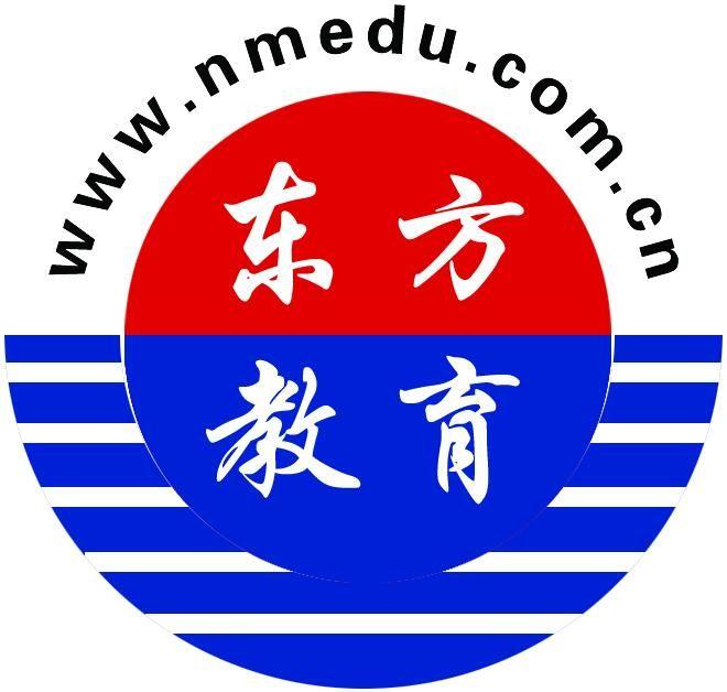 2022年赤峰秋季网络教育站点