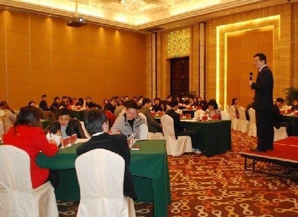 北京华清恒创企业管理培训学校 课程讲解
