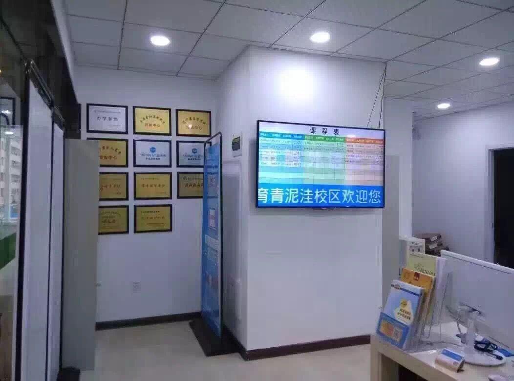 创课教育 奖状证书墙