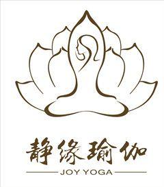 宁波静缘瑜伽教练培训学院