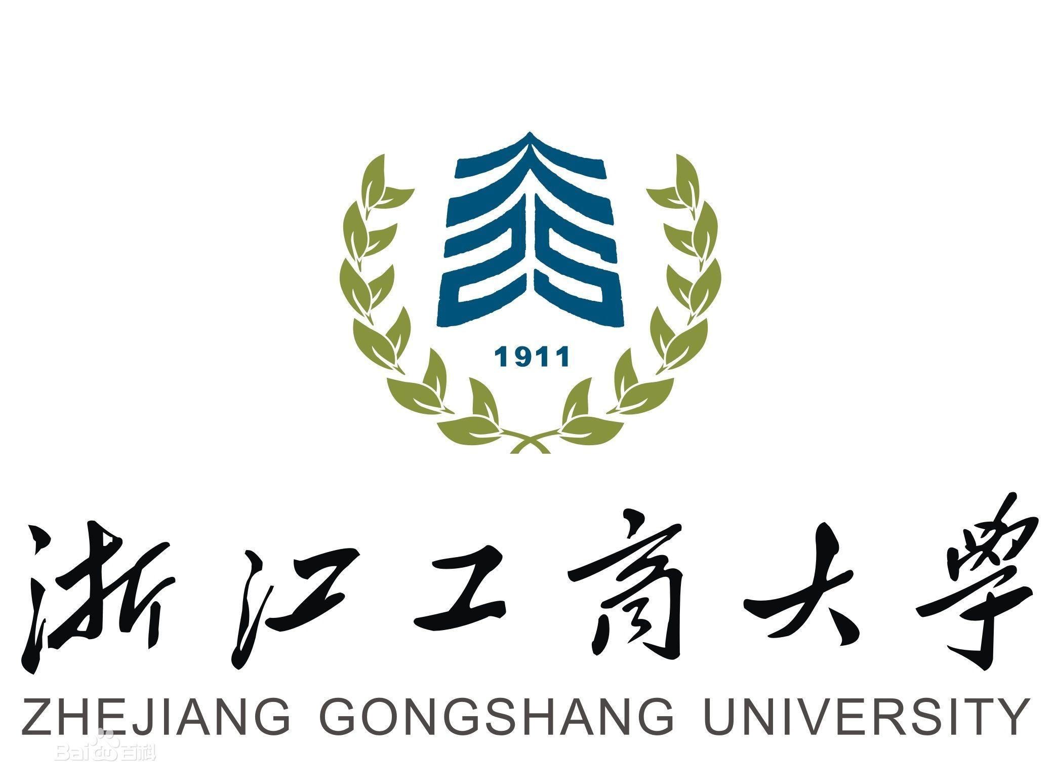 杭州哪里可以读夜大或函授