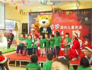 郑州励步国际儿童英语 活动结束合照