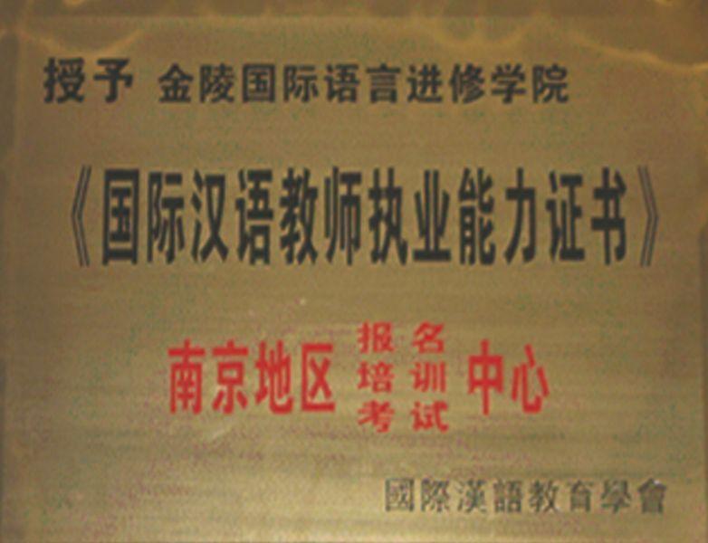 上海英语高、中级口译证书第一阶段笔试强化/协议班
