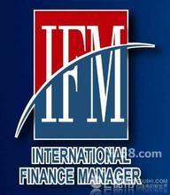 国际财务管理师IFM考试辅导班