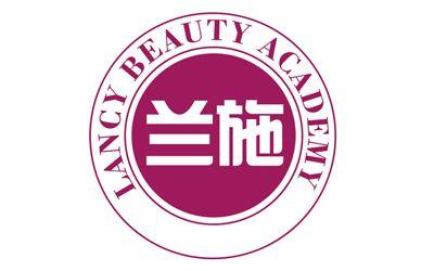 兰施纹绣学院7天皮肤管理技能培训班全新升级!