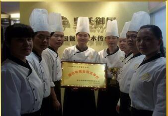 武汉皇氏御厨餐饮