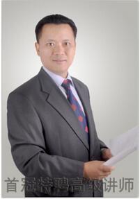 北京首冠教育 麦剑峰