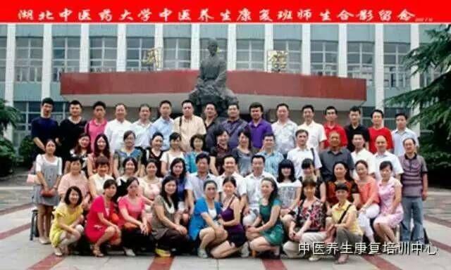 武汉针灸培训班