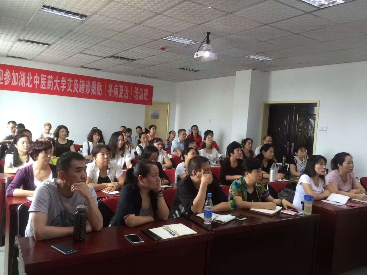 武汉高级艾灸培训