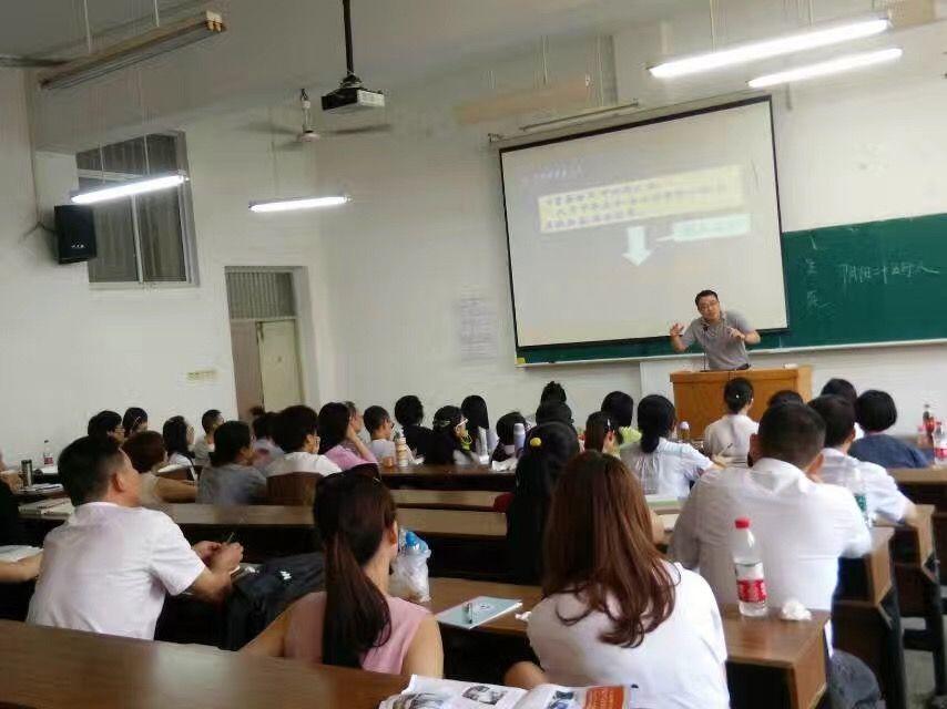 武汉健康管理培训