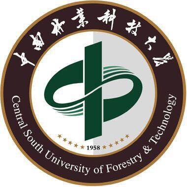 2017湖南农村信用社培训课程