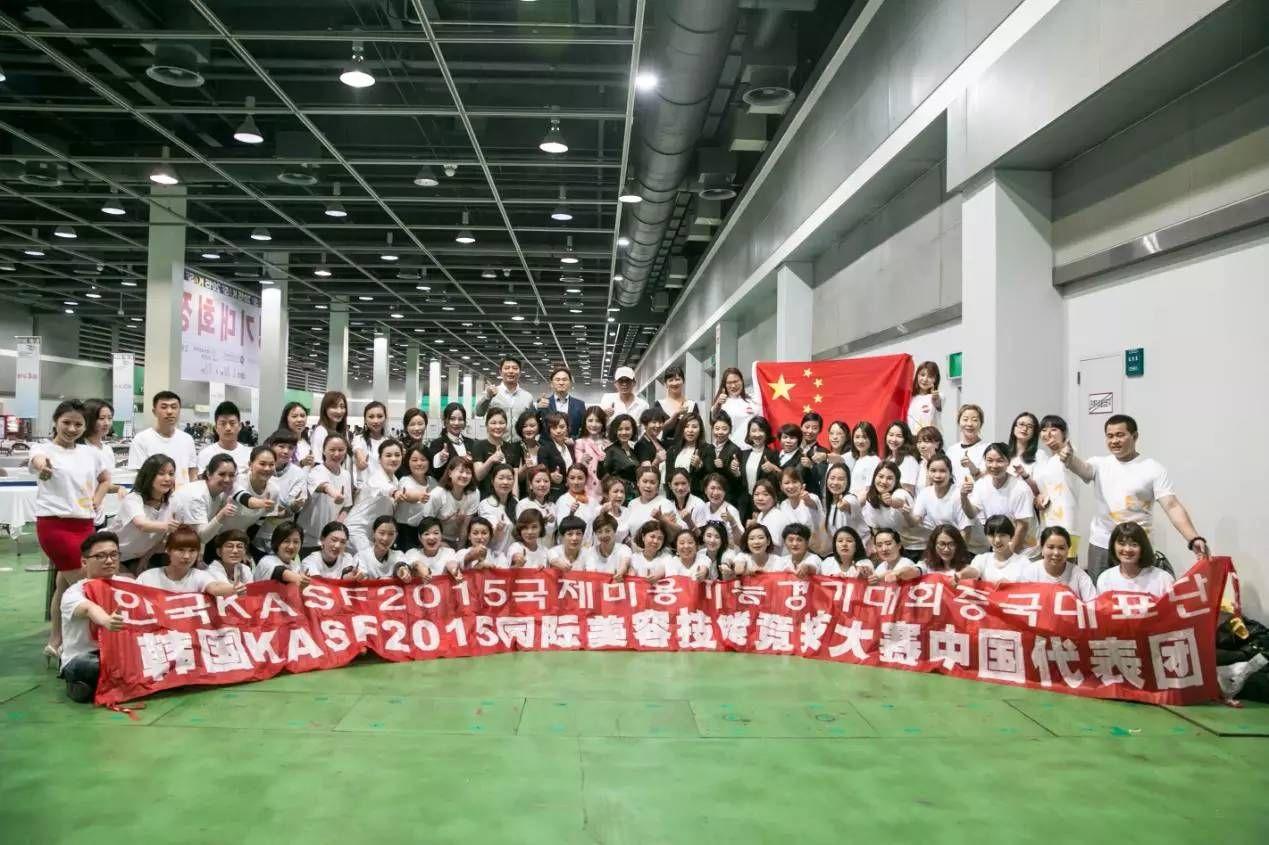 重庆百禾医美教育培训中心 中国代表团赴韩国合照
