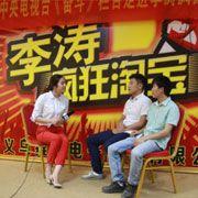 义乌淘宝培训:摄影专业班