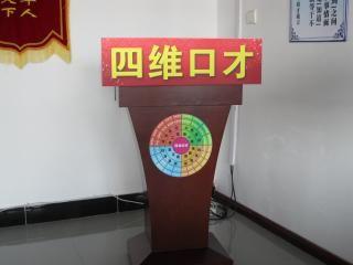 沈阳铸才教育中心(北京铸才沈阳分校)