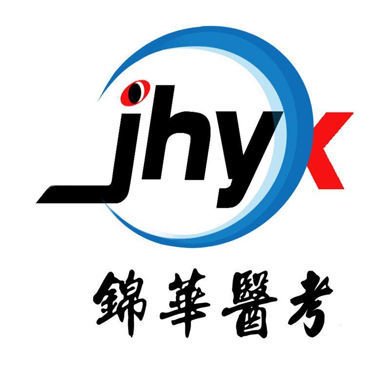 提升学历上海交通大学医学院网络教育