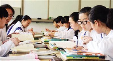 怎样让文综成为自己考试中的强项