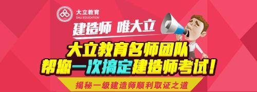 上海大立教育培训课程