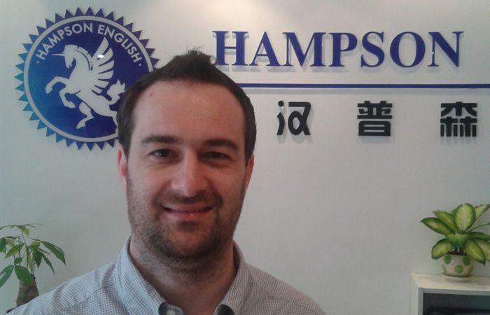 北京汉普森英语培训学校 Maxime Hersant
