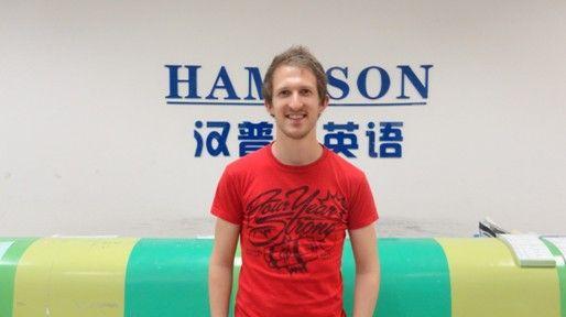 北京汉普森英语培训学校 Chris Lawrence John