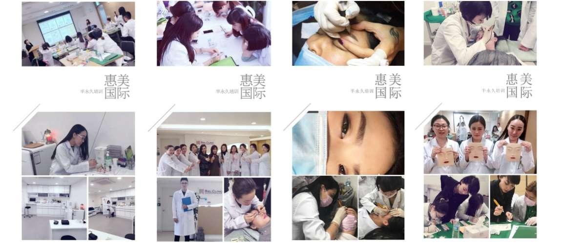 上海惠美国际 学员实操照片