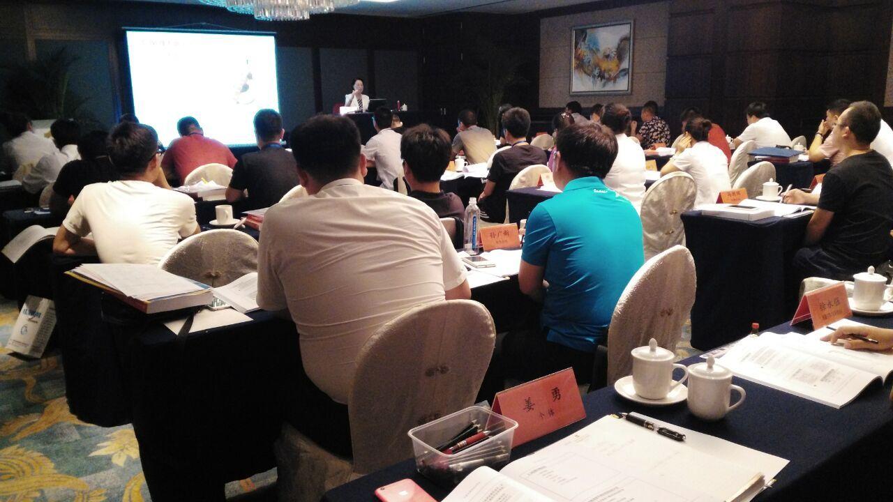 PMP国际项目管理专业人士资格认证