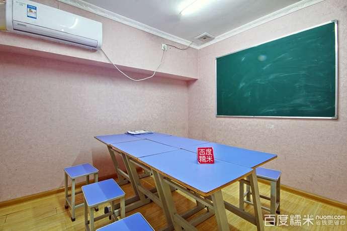 郑州慧君教育信息咨询有限公司