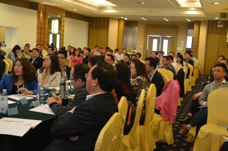 亚商MBA管理培训班