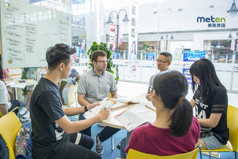 西安美联英语师生交流