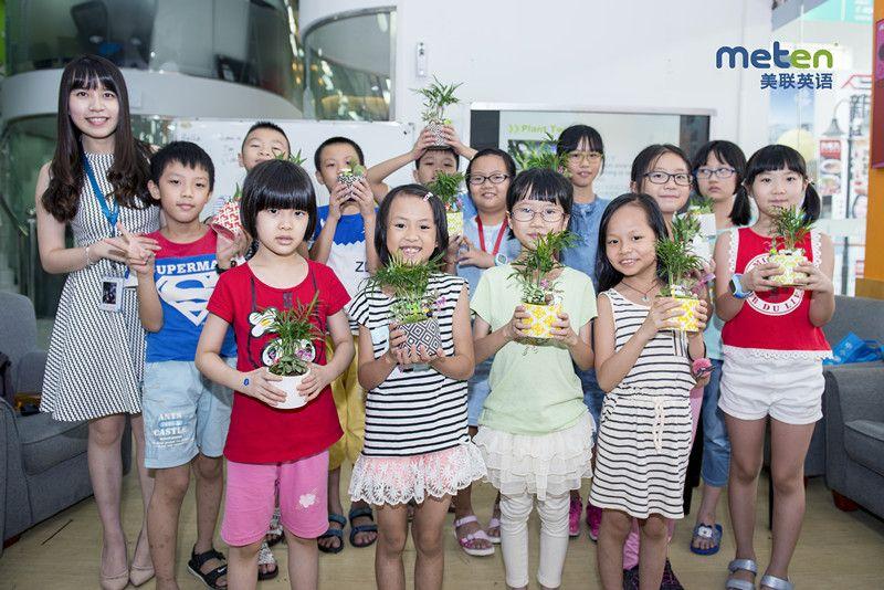 西安美联英语快乐学习的孩子们