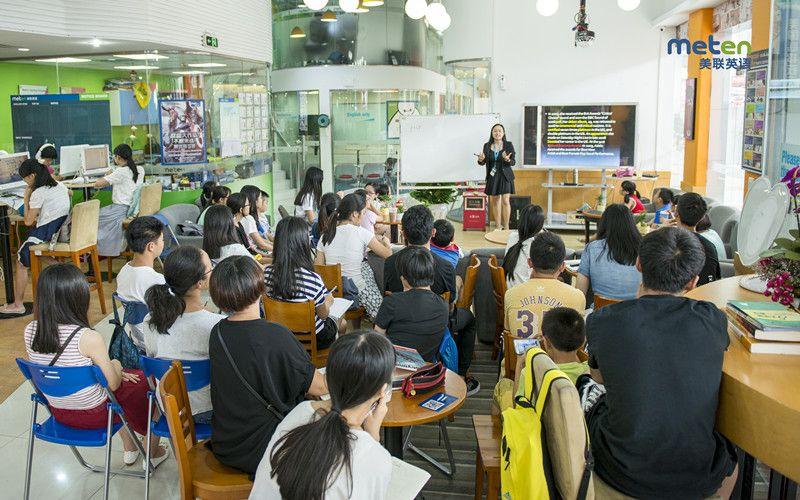 西安美联英语课堂教学