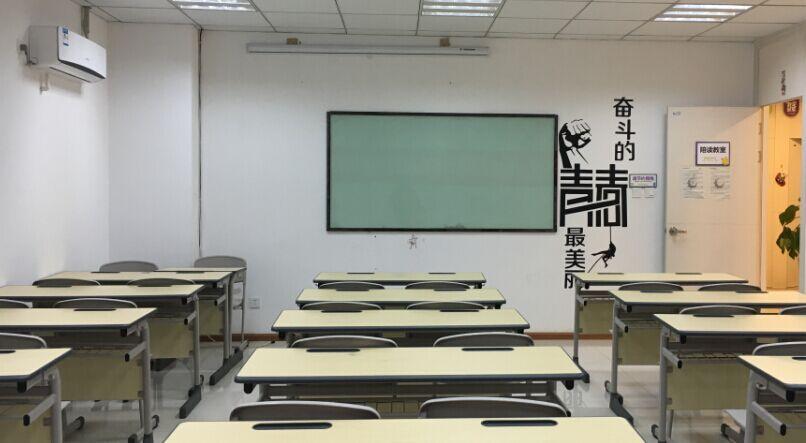 昆明星火 标准教室