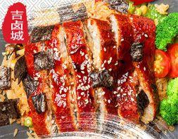 重庆牛斗碗餐饮实战培训 烤鸭