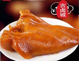 重庆牛斗碗餐饮实战培训 猪肚