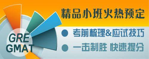 上海智赢国际英语培训中心