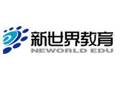 上海新世界法语启蒙200课时班