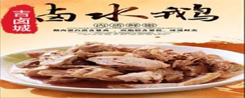 重庆牛斗碗餐饮实战培训