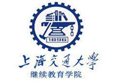 上海交大暑期托福/雅思全封闭住宿训练营