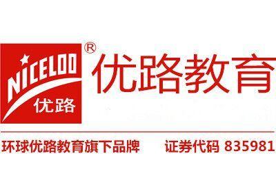 徐州优路建筑考证培训中心