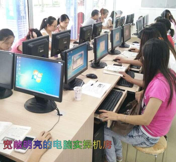 计算机高级课程