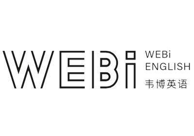 深圳韦博商务英语系列课程培训班